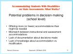 potential problems in decision making school level