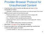 provider browser protocol for unauthorized content