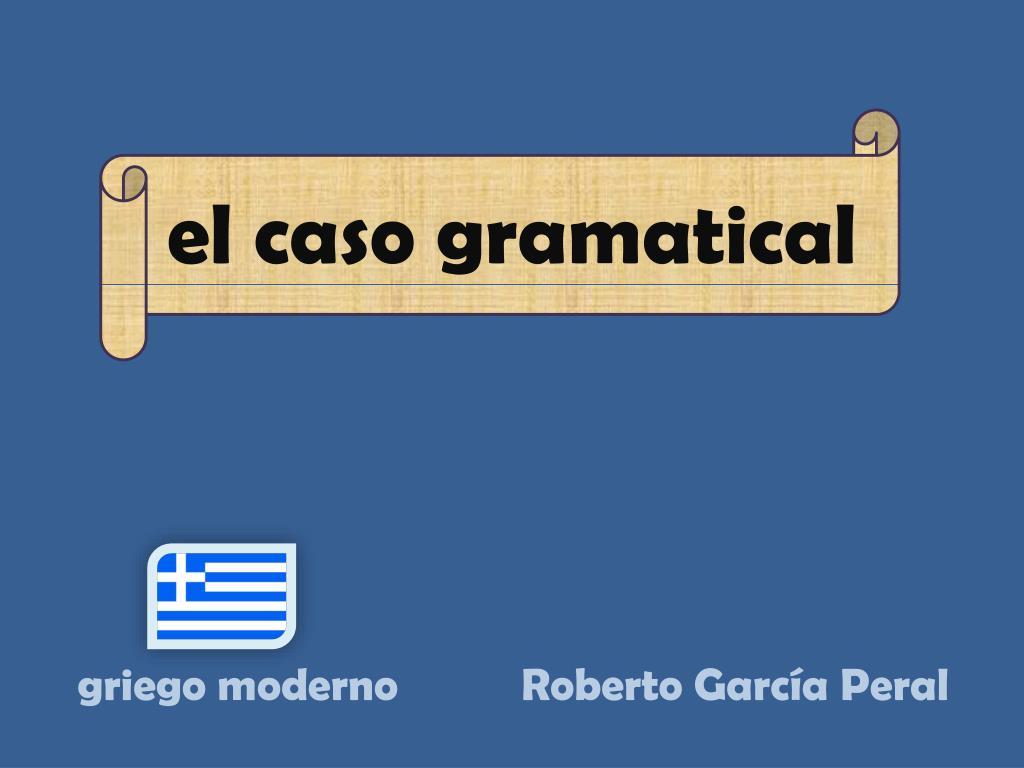 el caso gramatical