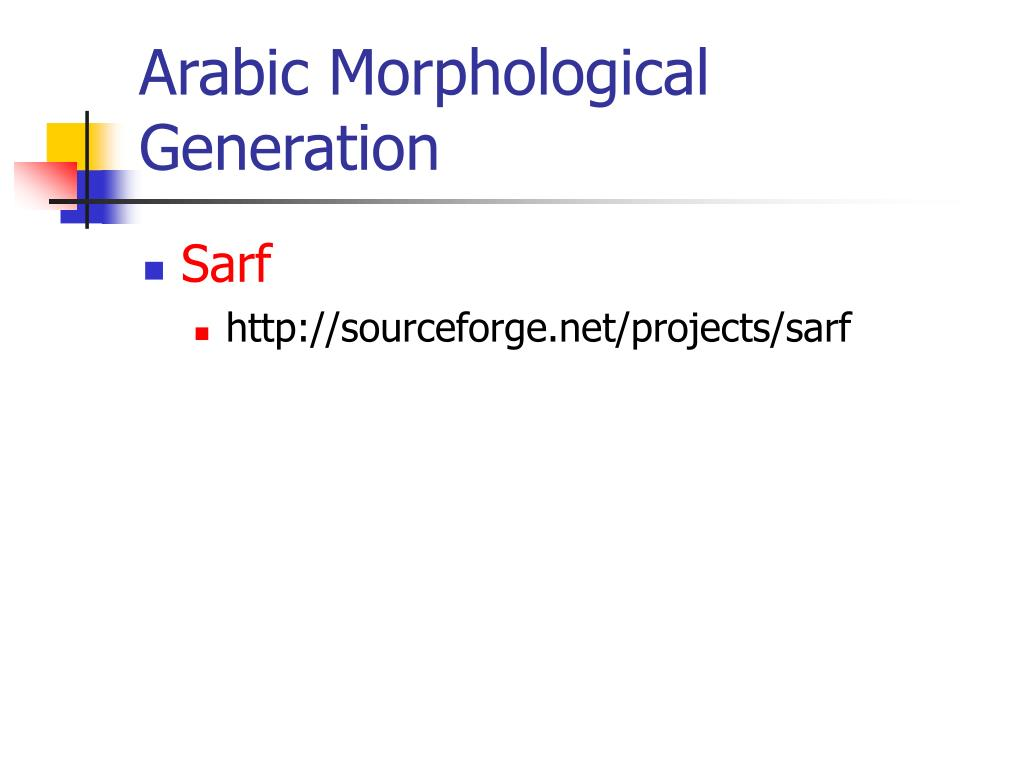 Arabic Morphological Generation