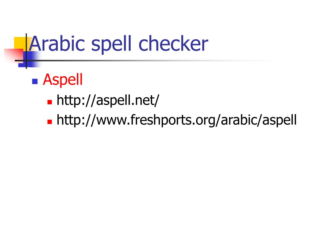 Arabic spell checker