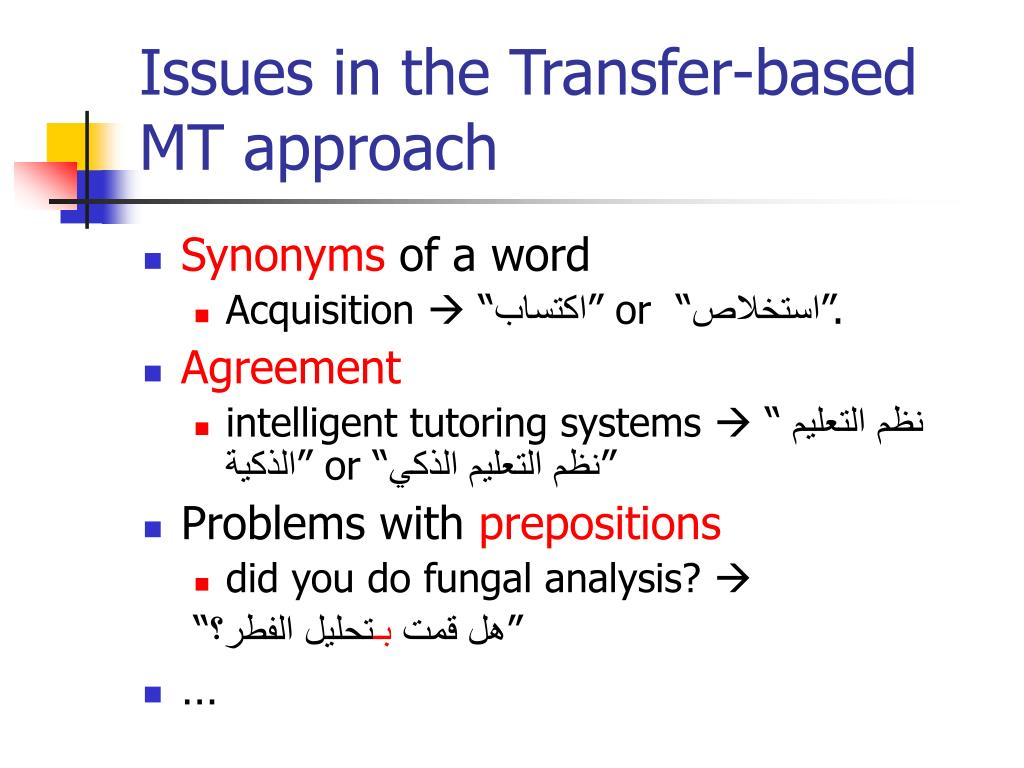 Issues in the Transfer-based MT approach