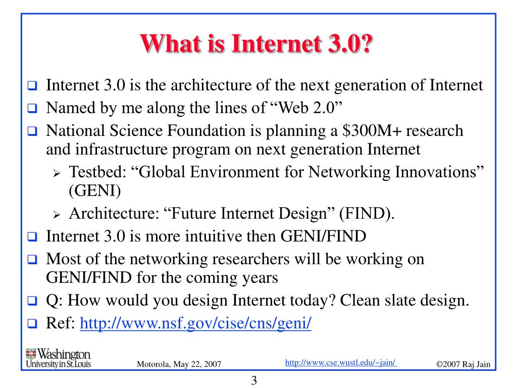 What is Internet 3.0?