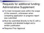 requests for additional funding administrative supplement
