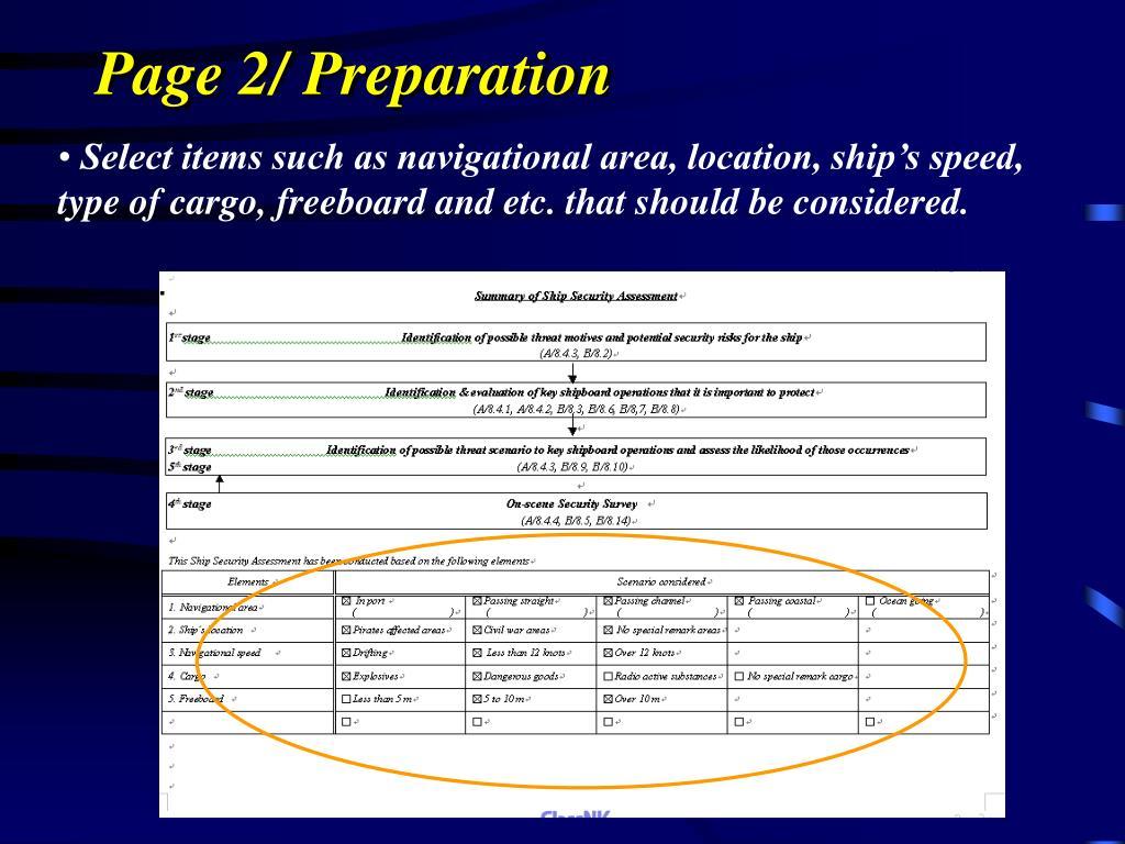 Page 2/ Preparation