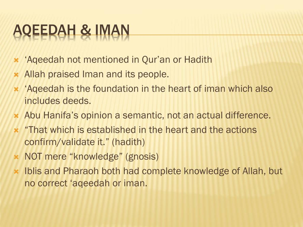 'Aqeedah not mentioned in Qur'an or Hadith