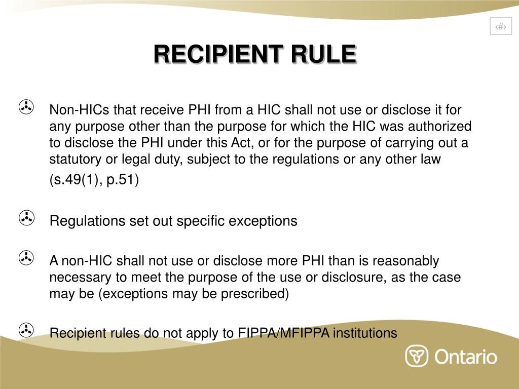 RECIPIENT RULE