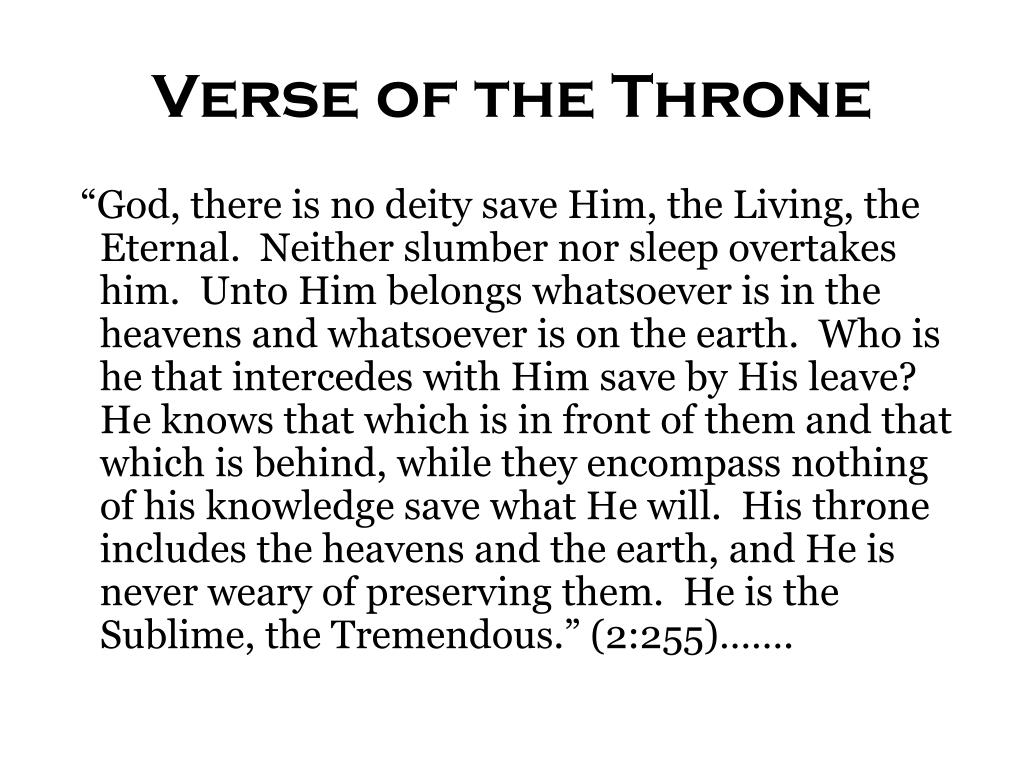 Verse of the Throne