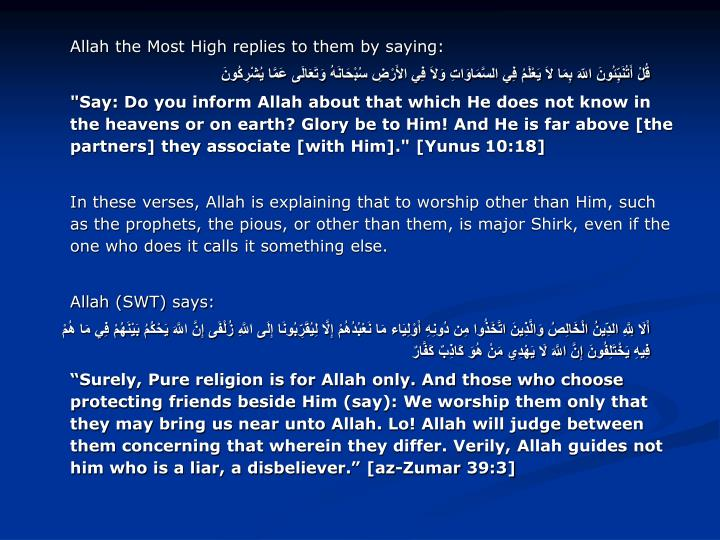 Allah the Most High replies to them by saying: