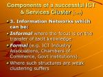 components of a successful ict services cluster cont1