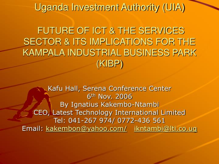 Uganda Investment Authority (UIA)