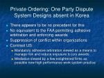 private ordering one party dispute system designs absent in korea