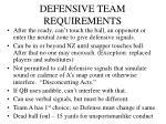 defensive team requirements