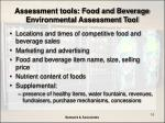 assessment tools food and beverage environmental assessment tool
