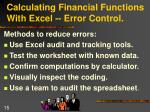 calculating financial functions with excel error control