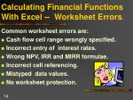 calculating financial functions with excel worksheet errors