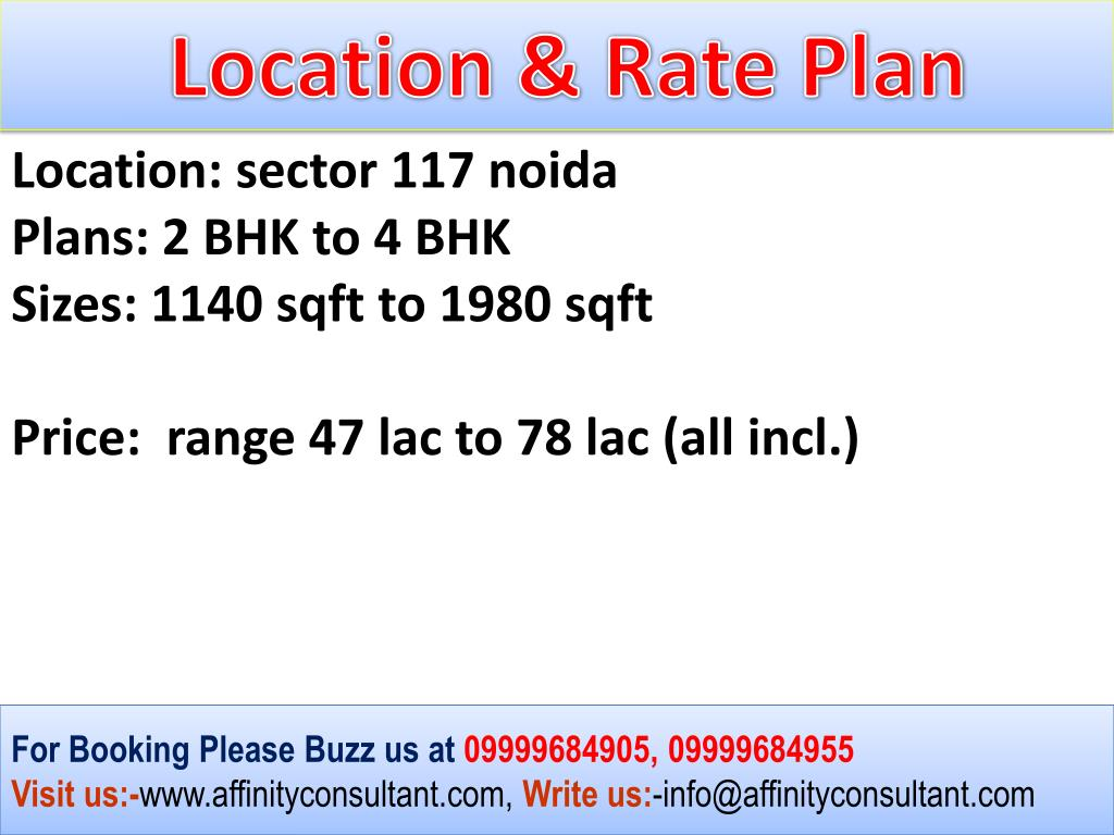Location & Rate Plan