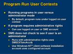 program run user contexts