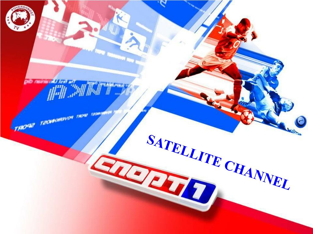 SATELLITE CHANNEL