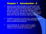 chapter 1 introduction 2