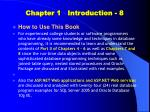 chapter 1 introduction 8