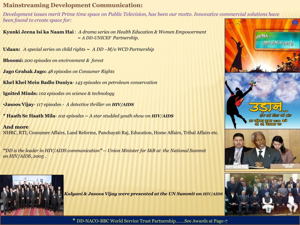 Mainstreaming Development Communication: