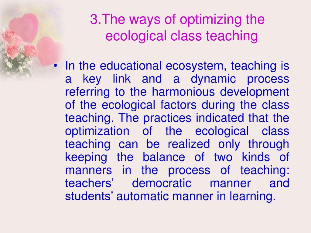3.The ways of optimizing the