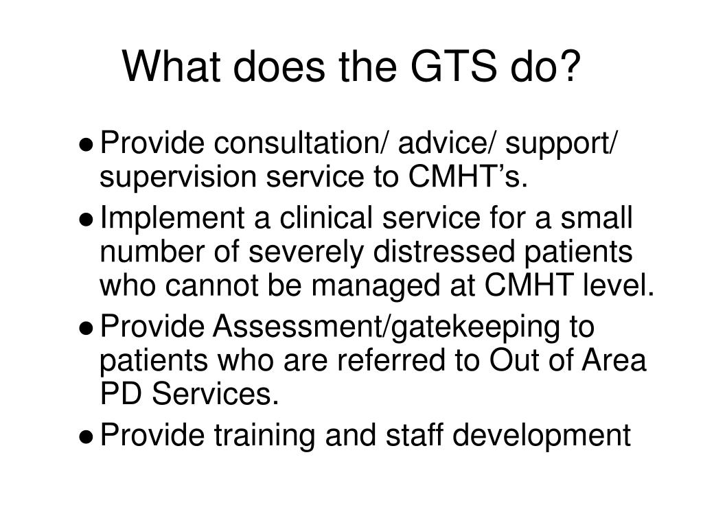 What does the GTS do?