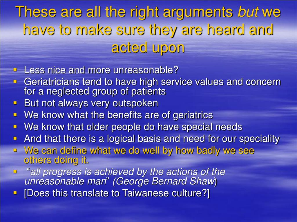 These are all the right arguments
