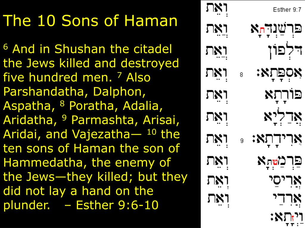 The 10 Sons of Haman
