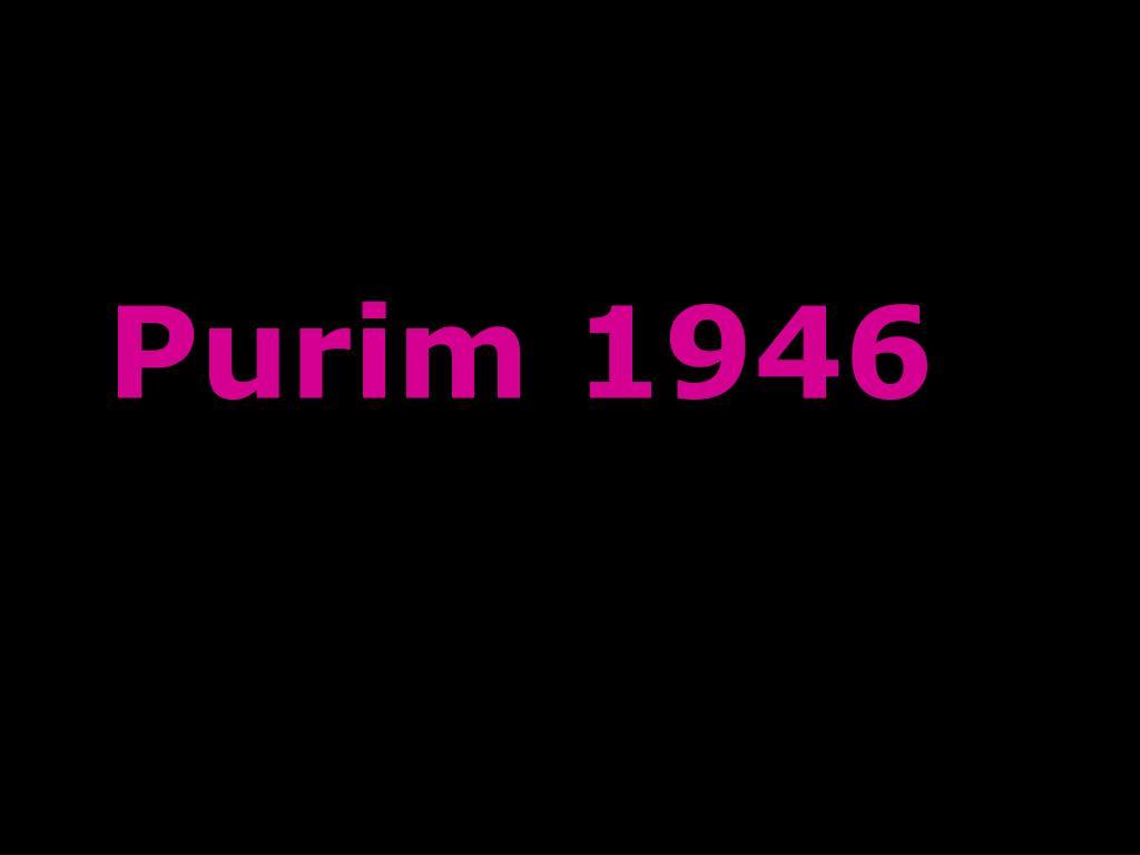 Purim 1946