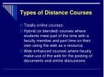 types of distance courses