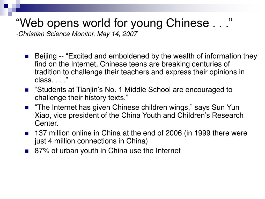 """""""Web opens world for young Chinese . . ."""""""
