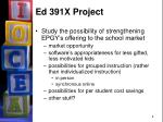 ed 391x project