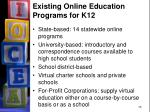 existing online education programs for k12