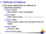 7 methods of defense