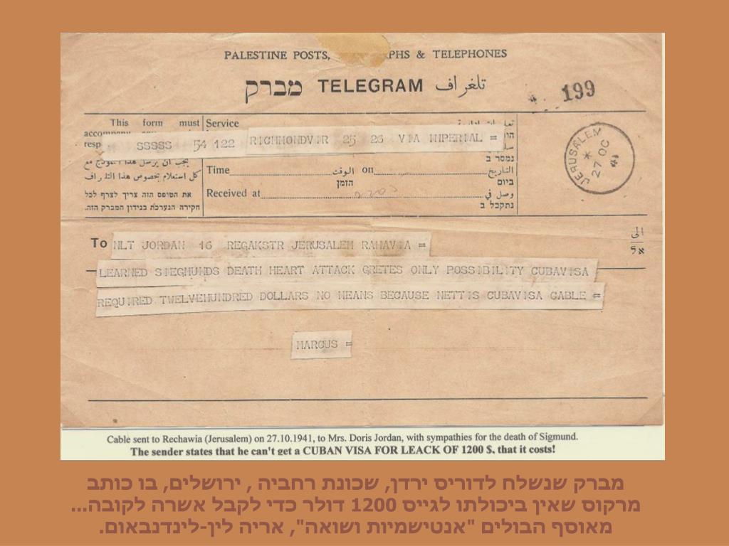 מברק שנשלח לדוריס ירדן, שכונת רחביה , ירושלים, בו כותב מרקוס שאין ביכולתו לגייס 1200 דולר כדי לקבל אשרה לקובה...