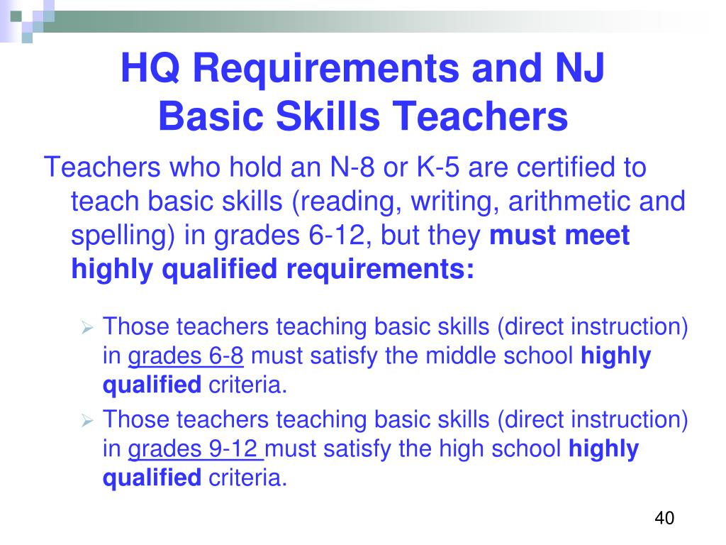 HQ Requirements and NJ