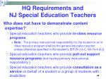hq requirements and nj special education teachers43