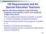 hq requirements and nj special education teachers45