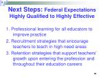 next steps federal expectations highly qualified to highly effective