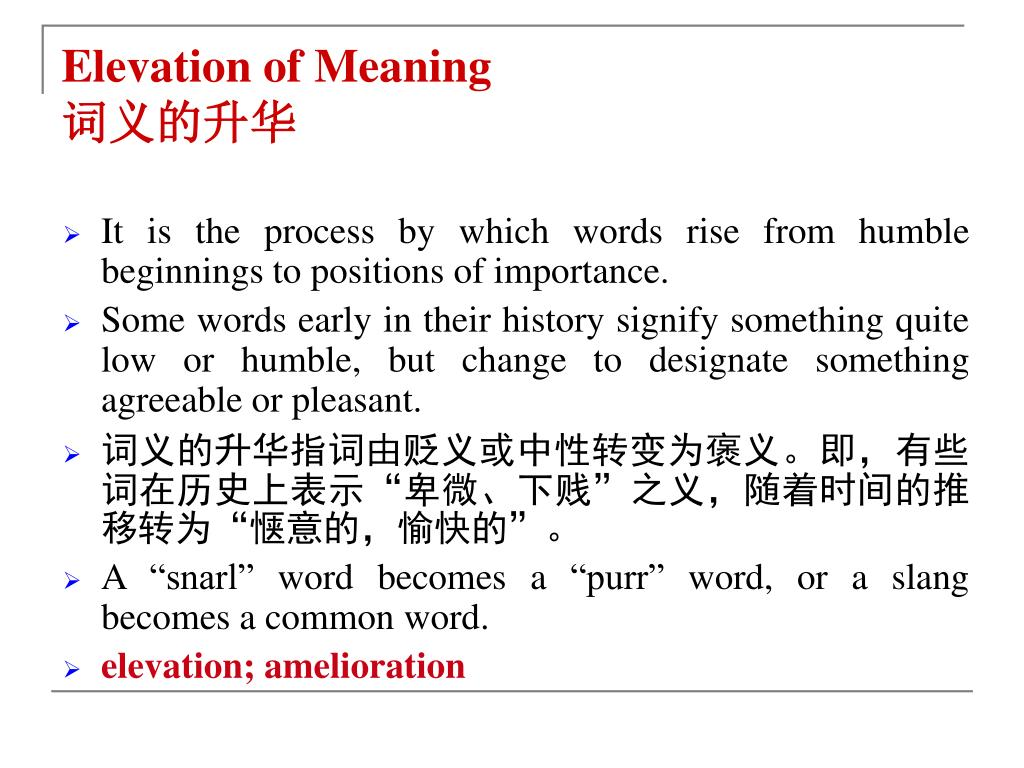 Elevation of Meaning