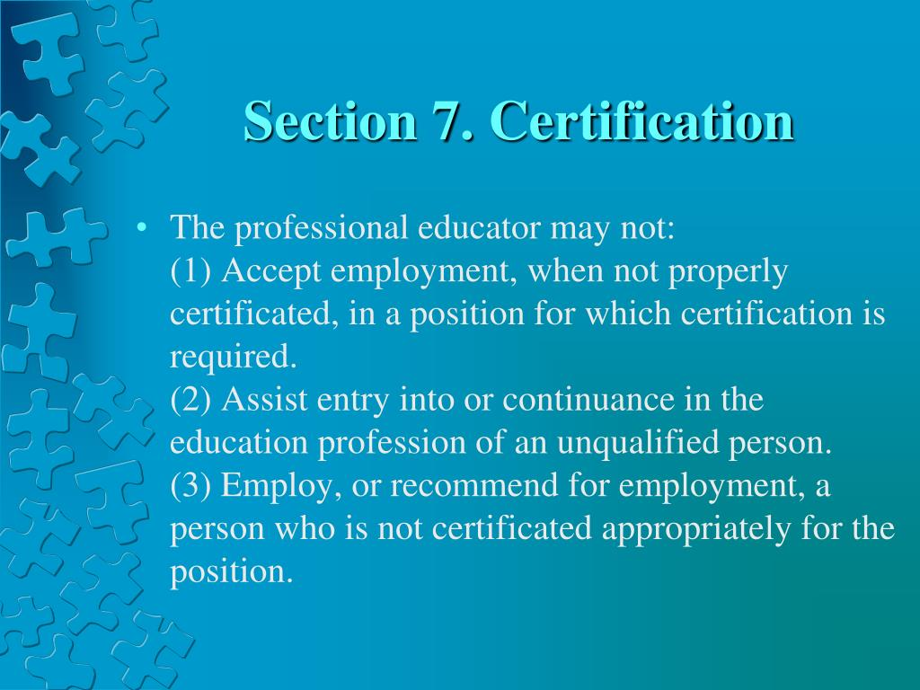 Section 7. Certification