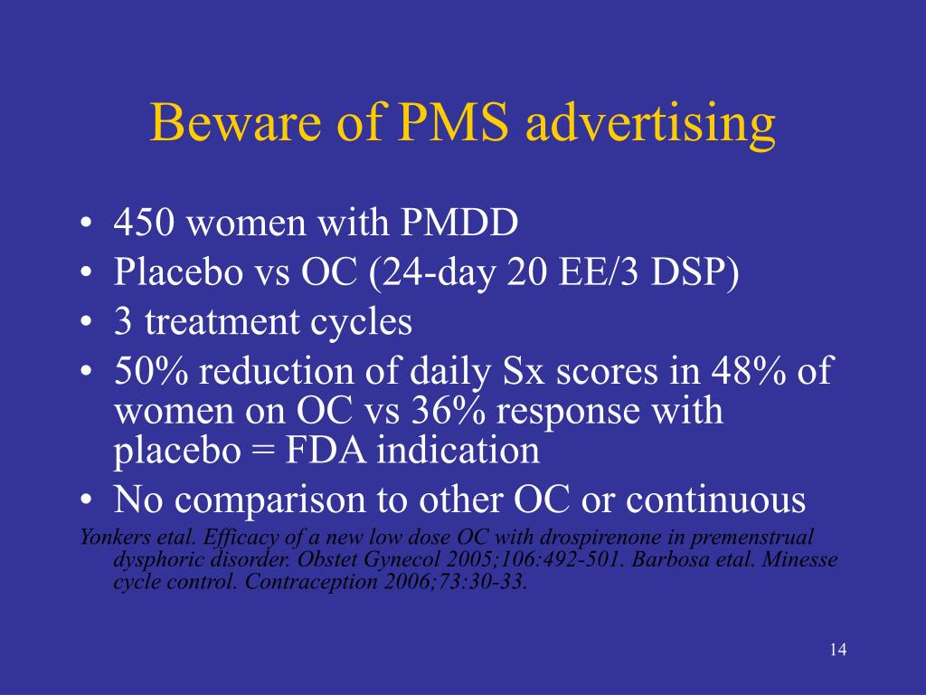 Beware of PMS advertising