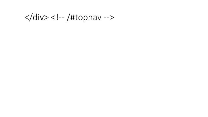 </div> <!-- /#topnav -->