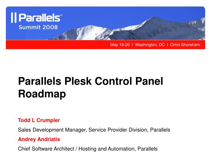 Parallels Plesk Control Panel