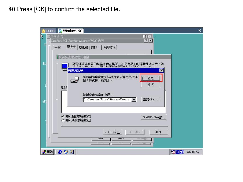 40 Press [OK] to confirm the selected file.