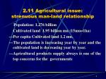 2 11 agricultural issue strenuous man land relationship