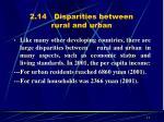 2 14 disparities between rural and urban