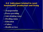 4 2 indicators related to rural household s production and living